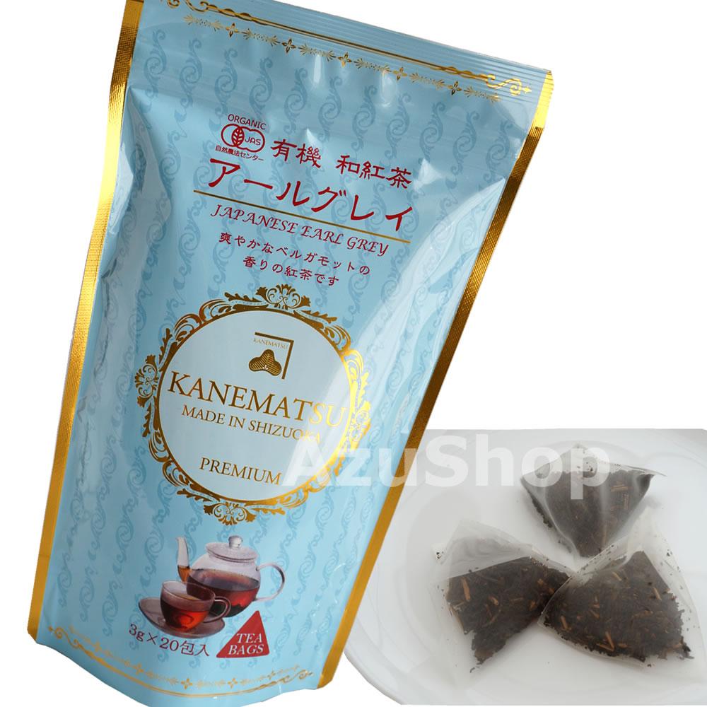 和紅茶 有機 アールグレイ ティーバッグ 3g×20包入 earl grey カネ松製茶