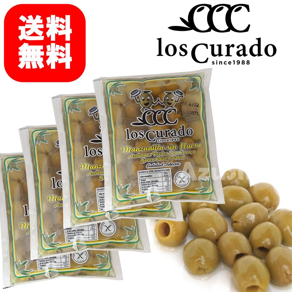 オリーブの実 スペイン産 種無し 4袋セット 固形量80g×4 グリーンオリーブ メール便 LosCurado ロスクラド