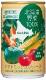 北海道野菜100% GABA(機能性表示食品) 160g×20缶入