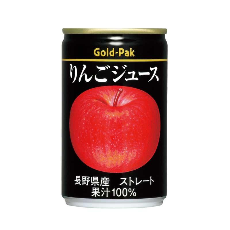 長野県産りんごジュース(ストレート)160g×20缶入