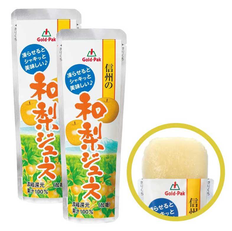 信州の和梨ジュース(パウチ)90g×20本入
