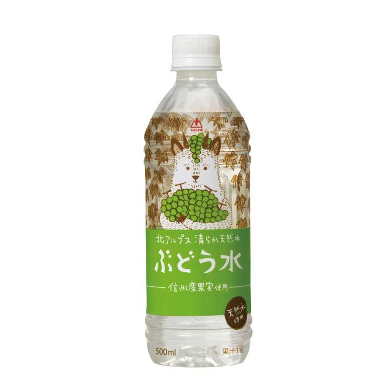 ぶどう水(PET)500ml×24本入