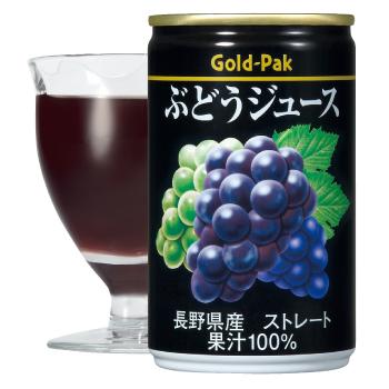 ぶどうジュース(ストレート)160g×20缶入