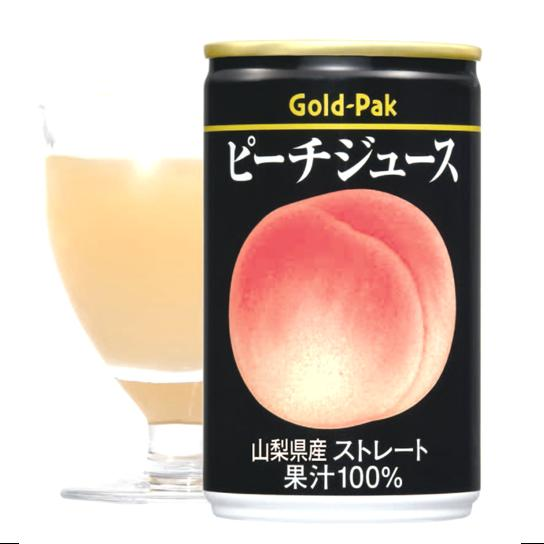 ピーチジュース(ストレート)160g×20缶入