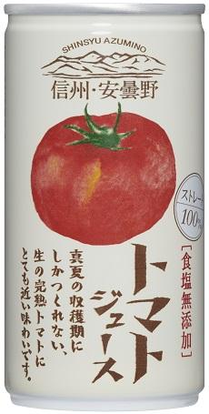 19信州・安曇野 トマトジュース【食塩無添加】30缶入