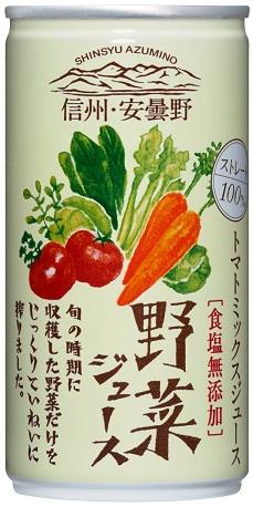 信州・安曇野 野菜ジュース(無塩)ストレート 2017R 30缶入