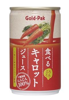 食べるキャロットジュース160g×20缶入