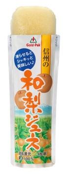 凍らせておいしい国産ジュース5種セット (パウチ)90g×20本入