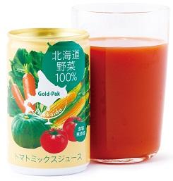 北海道野菜100%(食塩無添加) 160g×20缶入