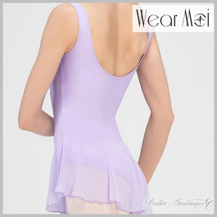 【Wear Moi ウェアモア】 BALKALA バルカラ バレエレオタードドレス スカート付 (大人 バレエレオタード)