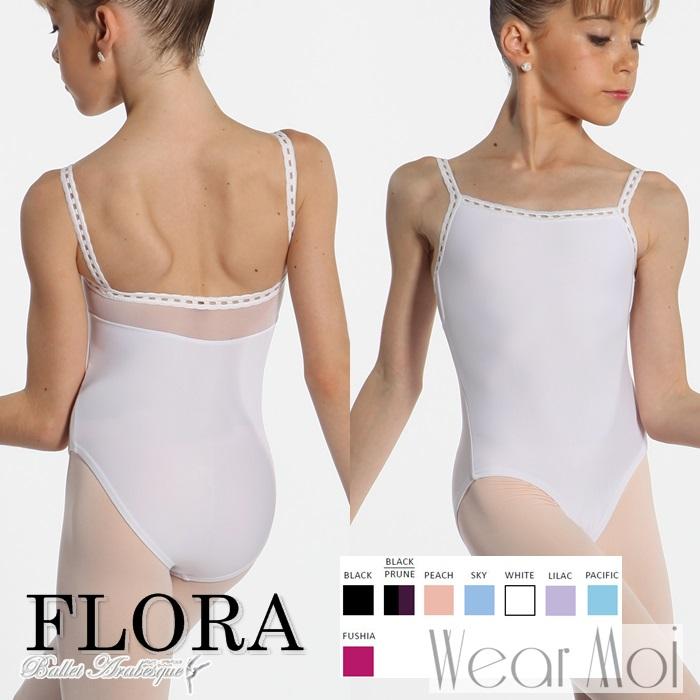 【Wear Moi ウェアモア】FLORA フローラ【大人バレエレオタード】