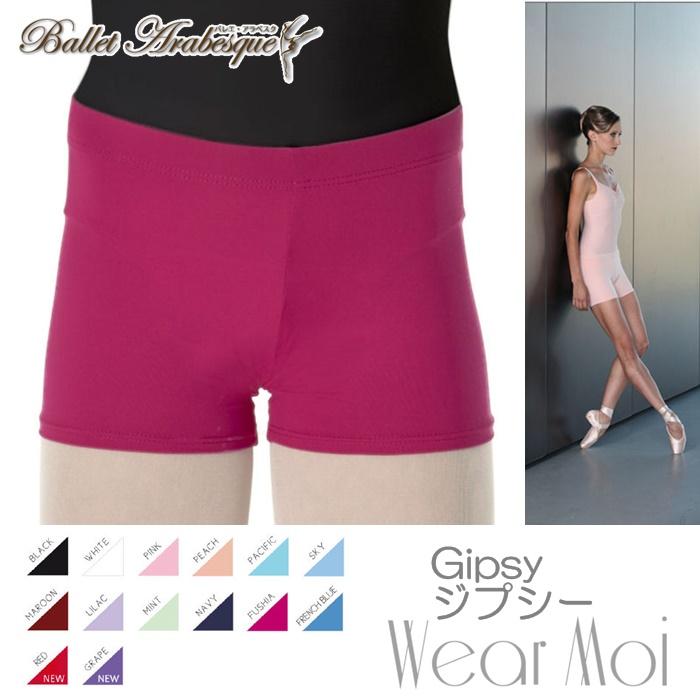 【Wear Moi ウェアモア】Girls - GIPSY 【子どもバレエ用品ウォームアップショートパンツ】