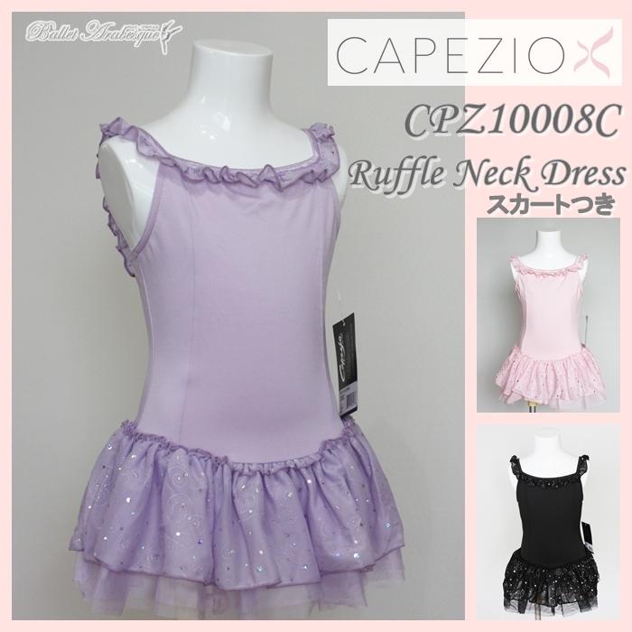 【CAPEZIO カペジオ】ラフルネックドレスレオタード CPZ10008C 【子供バレエレオタード】