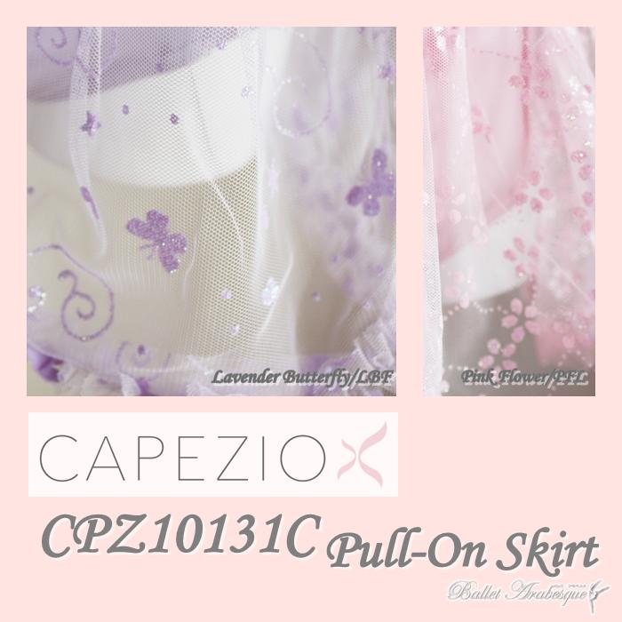 【CAPEZIO カペジオ】プルオンバレエスカート CZ10131C 【子供バレエスカート】
