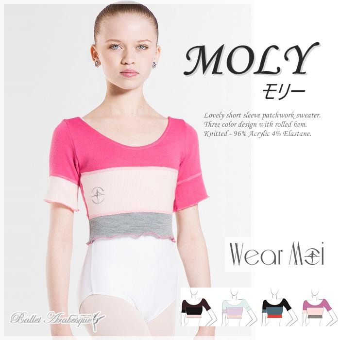 セール返品不可【Wear Moi ウェアモア】MOLY2 モリー バレエニットトップ 大人用 バレエ