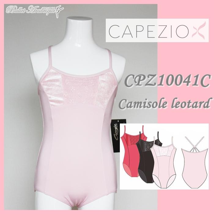 【CAPEZIO カペジオ】キャミソールレオタード CPZ10041C 【子供バレエレオタード】