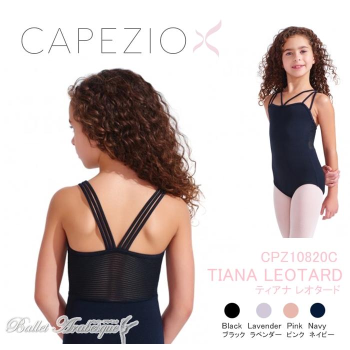 【CAPEZIO カペジオ】TIANA LEOTARD ティアナ レオタード CPZ10820C 【子供バレエレオタード】