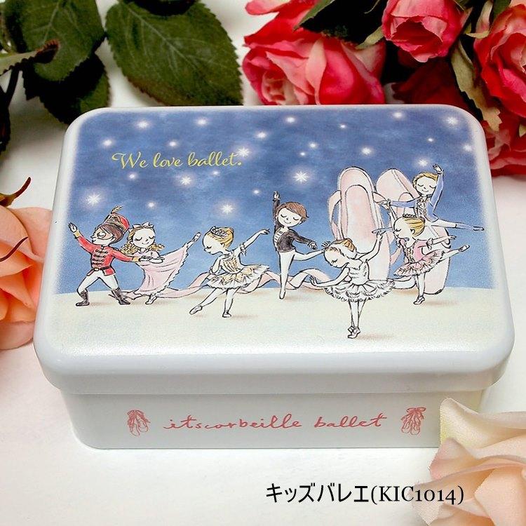 予約商品【itscorbeille】バレエギフト缶 バレエギフトボックス  (バレエプレゼント)