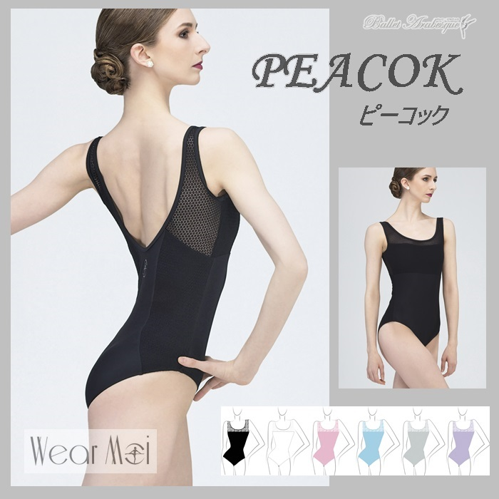 【Wear Moi ウェアモア】 PEACOK ピーコック 子供バレエレオタード キッズ タンクレオタード
