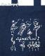【itscorbeille イツコルベイユ】バレエ ビッグトートバッグ 大判トート (白鳥の湖・眠れる森の美女・くるみ割り人形)