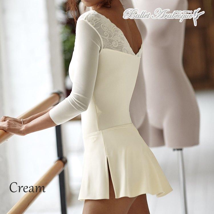【Grishko グリシコ】 GS-DA1946M バレエスリットプルオンスカート 大人バレエスカート