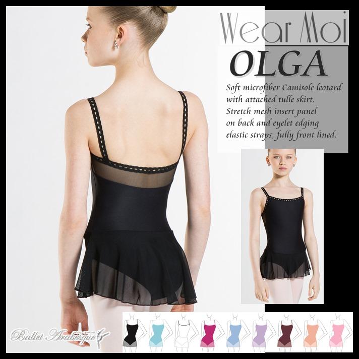 【Wear Moi ウェアモア】Girls OLGA オルガ【子供バレエレオタード】