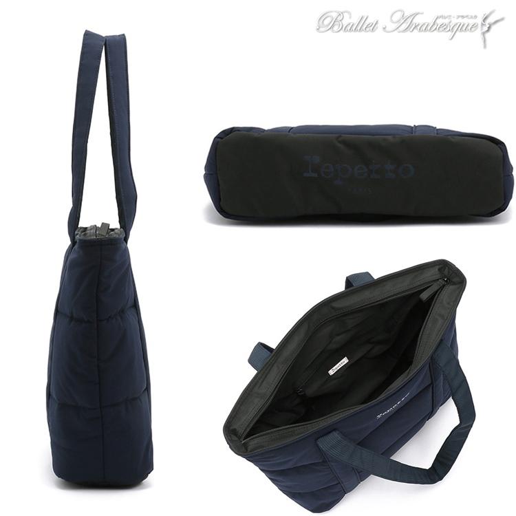 レペット Boots shoulder bag   ブーツショルダーバッグ バレエバッグ  ダンスバッグ コットン&ナイロン ミッドナイトブルー  B0296N