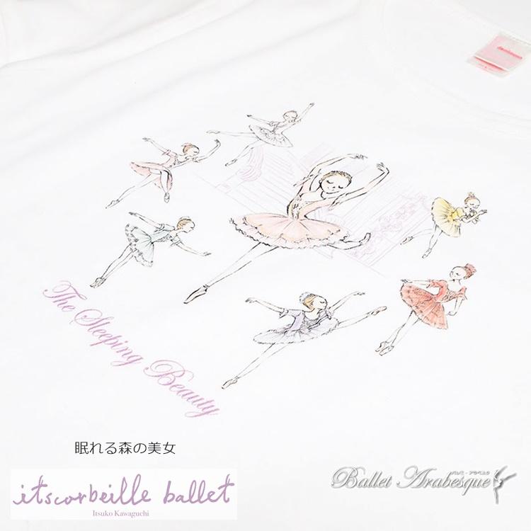 【itscorbeille イツコルベイユ】バレエTシャツ 半袖 (白鳥の湖 ドン・キホーテ 眠れる森 ジゼル くるみ割り)