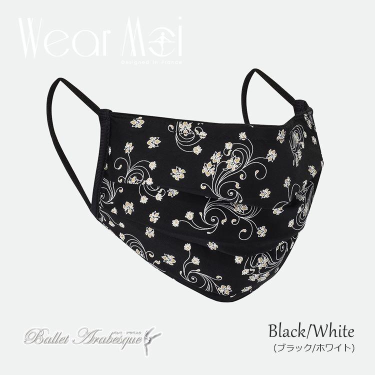【Wear Moi ウェアモア】MASK022 女性用マスク   (大人レディースバレエマスク)  ブラック&ホワイトフラワー