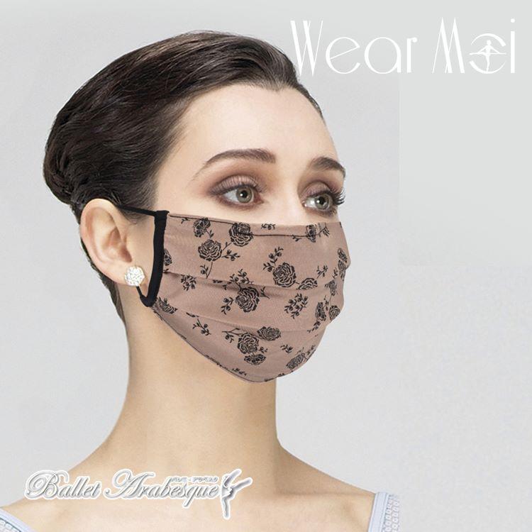 【Wear Moi ウェアモア】MASK026 女性用マスク   (大人レディースバレエマスク)  トースト&ブルー