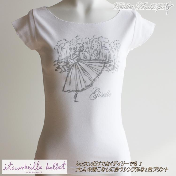 【itscorbeille イツコルベイユ】バレエ Tシャツ ジゼル シルバープリント フレンチスリーブ 半袖 ホワイト