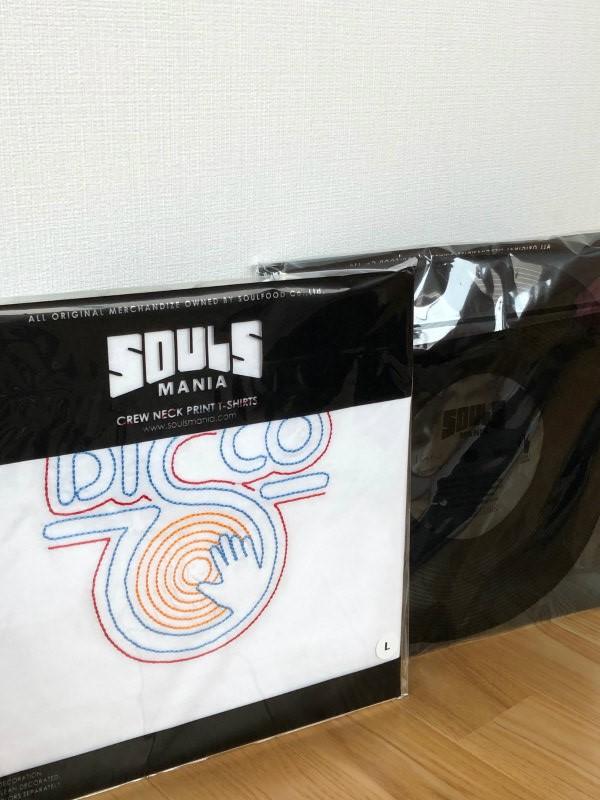 Soulsmania DISCO T
