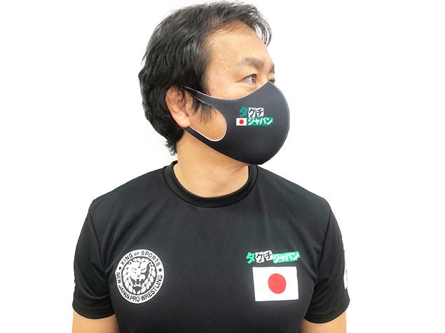 新日本プロレス NJPW ファッションマスク タグチジャパン