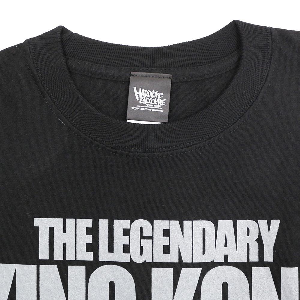 新日本プロレス NJPW ブルーザー・ブロディ/レジェンダリー・キンクコング(ブラック) Tシャツ Hardcore Chocolate/ハードコアチョコレート