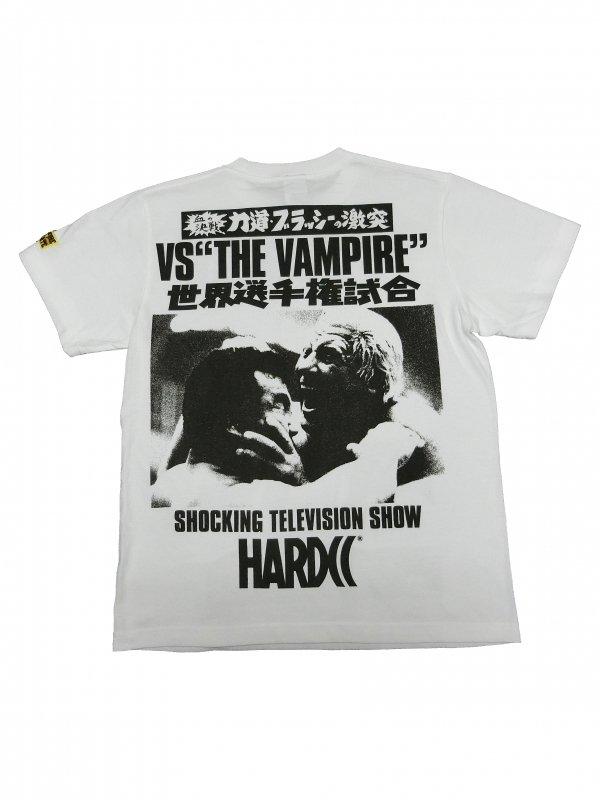 力道山 Tシャツ (WWAホワイト) <br>Hardcore Chocolate/ハードコアチョコレート