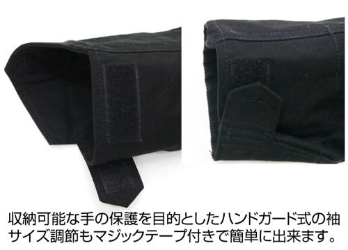 [セール対象外] 新日本プロレス NJPW BULLET CLUB M-65ジャケット