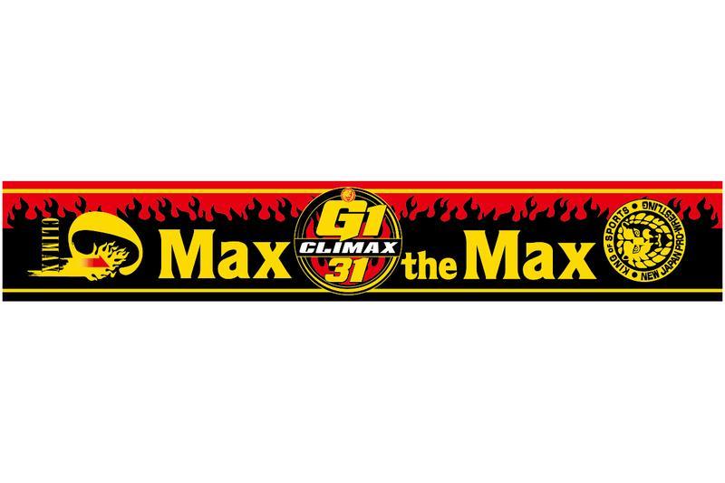 新日本プロレス NJPW G1 CLIMAX 31 大会記念 マフラータオル