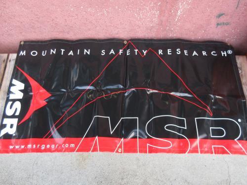 USED MSR 2000年代 大型 バナー acf371
