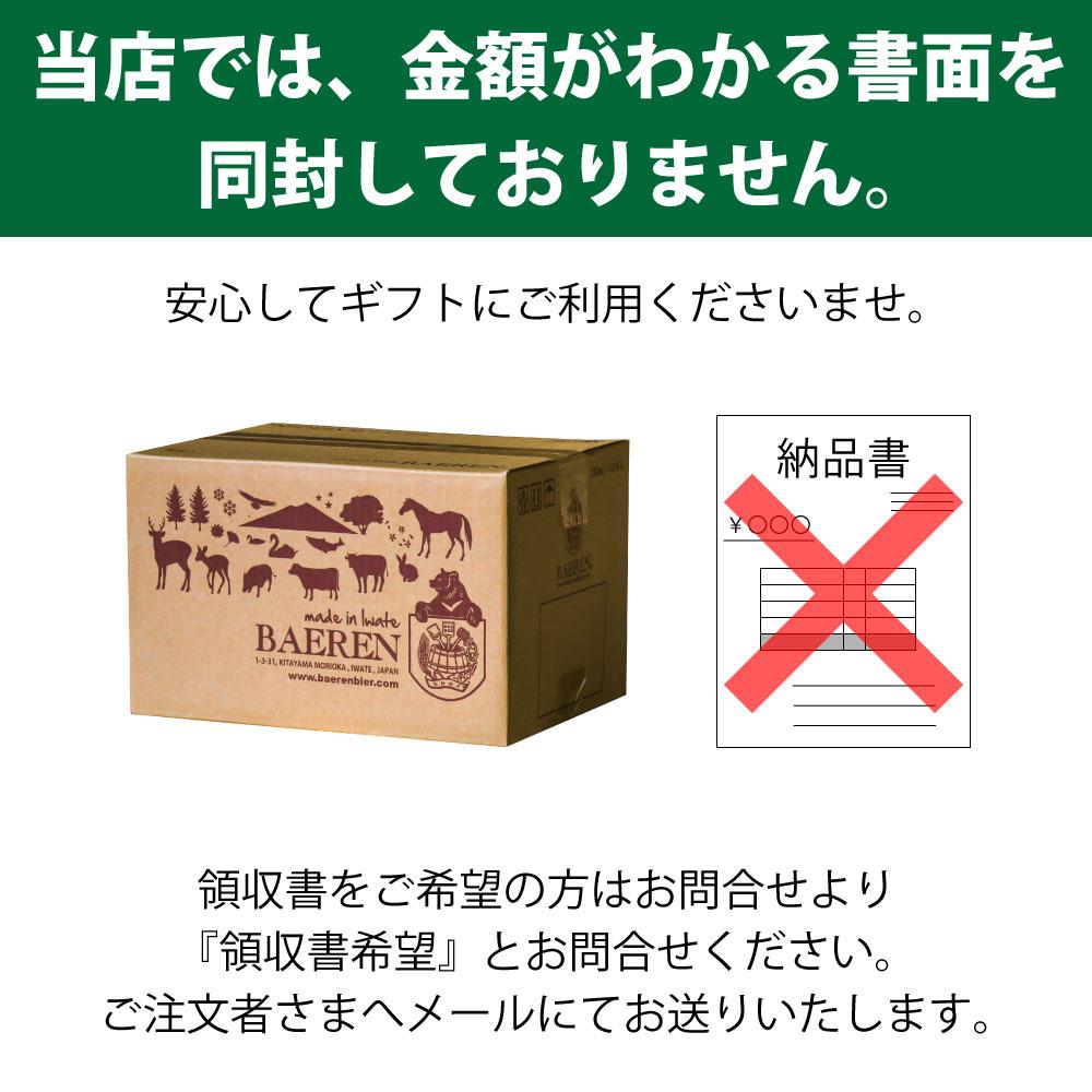 ベアレン醸造所 パンプキンウィート with 3スパイシズ  330ml瓶 1本単位