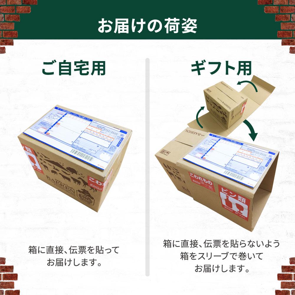 [送料無料] ベアレン醸造所 定番ビール・季節限定ビール 果実酒  月替わり 飲み比べ 12種12本 セット KB