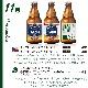 《一括払い》秋の頒布会2020 〜岩手のホップ×ラガービール飲み比べ〜 3ヶ月コース(9月〜11月お届け)