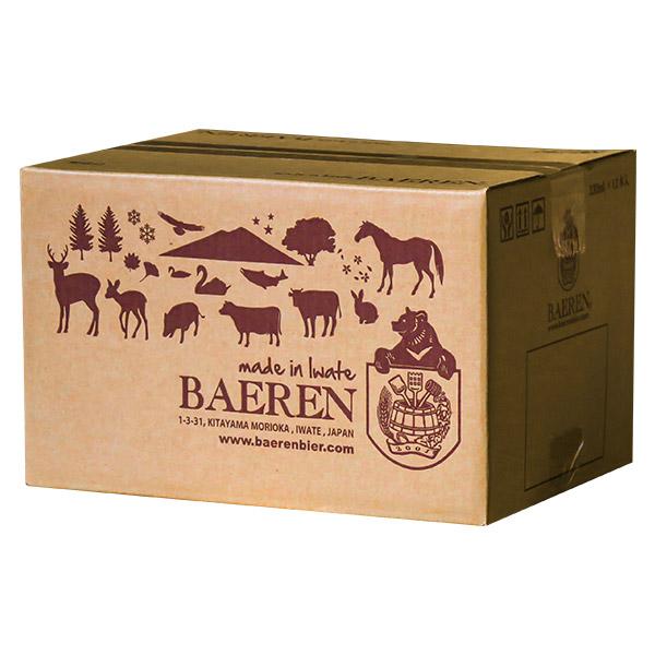 ベアレン醸造所 ラズベリーエール 330ml瓶 1本単位