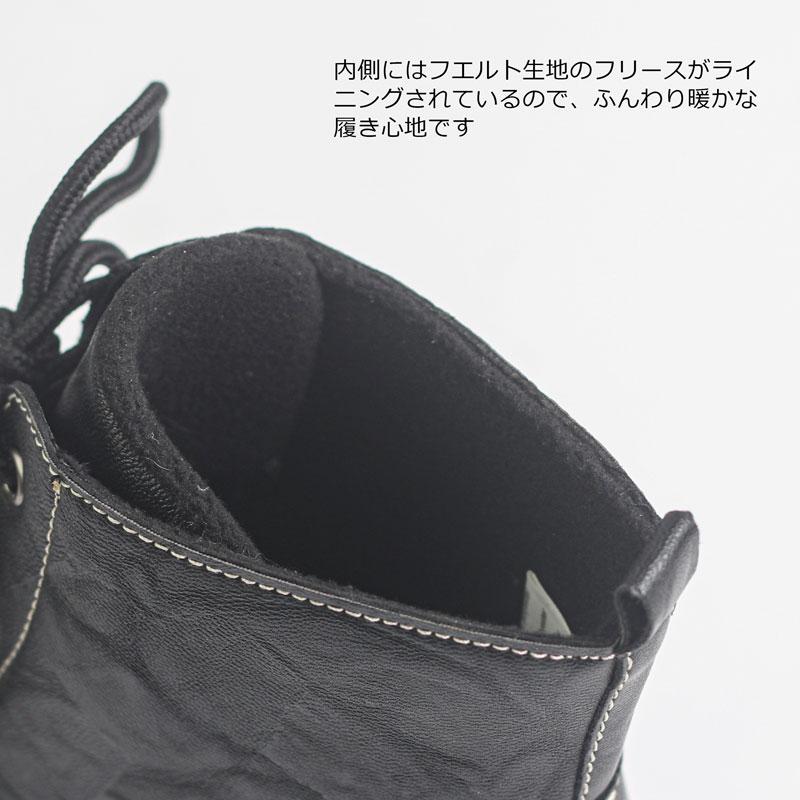 PFIFF ステーブルブーツ-ブートル