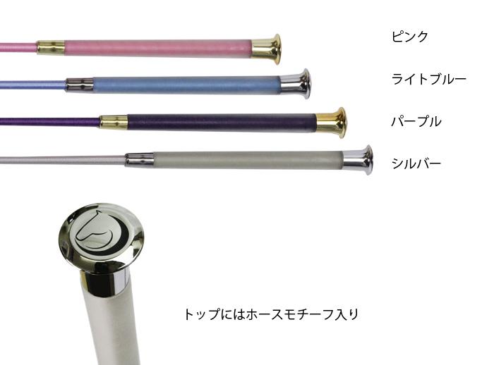 ☆セール☆ ソフトグリップジャンピング短鞭