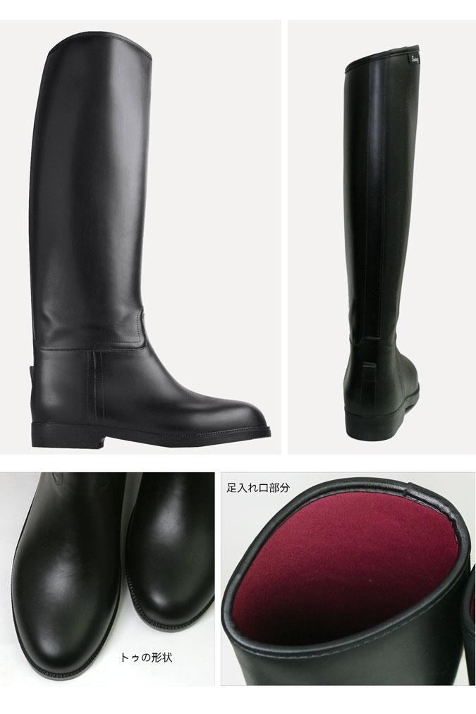 PVCライディングブーツ-スモール