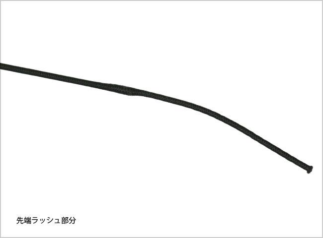 ドレッサージュ長鞭 ゴールド