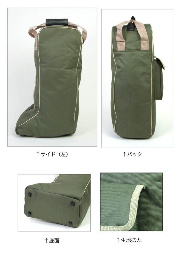 Equi-Theme ブーツバッグ