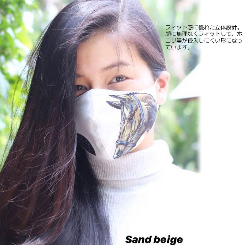 アンチウイルスフェイスマスク-ウマスク(大人用)