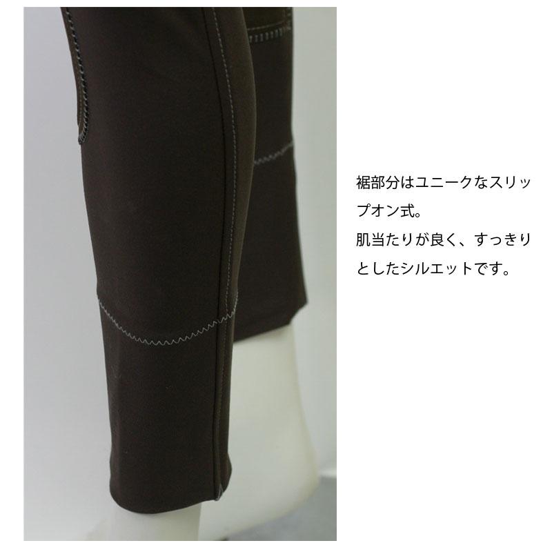 ☆セール☆ Cavallo(キャバロ) クリスタル770-フルシート (レディース)