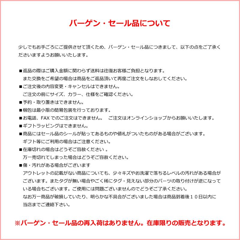 【冬用】 HKM トレンティーノ-シリコンフルグリップ(メンズ)